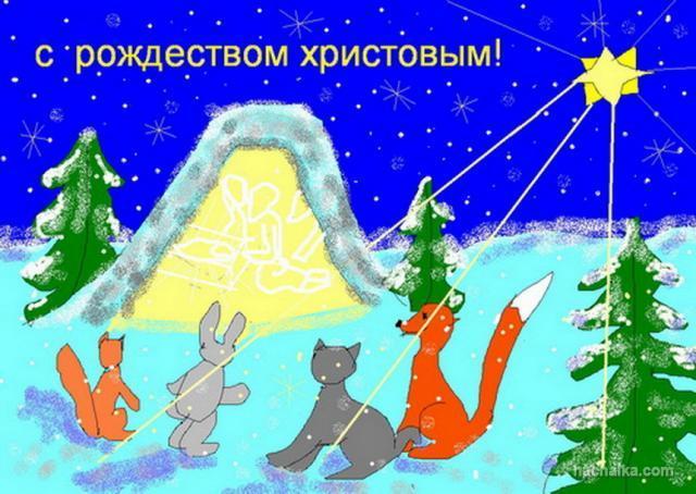 С Рождеством! Малакаева Елена, 5 класс