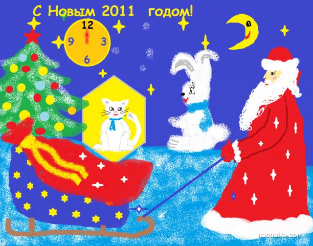Чудеса в Новогоднюю ночь! Открытка Абидовой Наиды