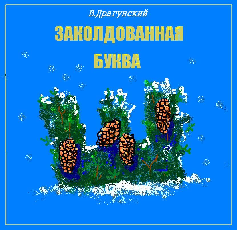 """Обложка команды """"КЛЮЧ"""""""