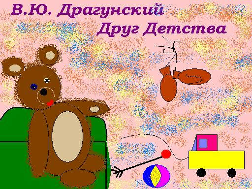 """Обложка команды """"Семья читателей"""""""
