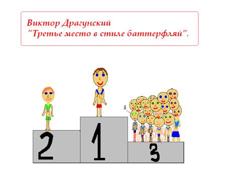 """Обложка команды """"Дружные ребятя - Петербург"""""""