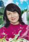Максимова Юлия аватар