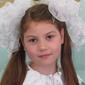 Алина Авдохина аватар