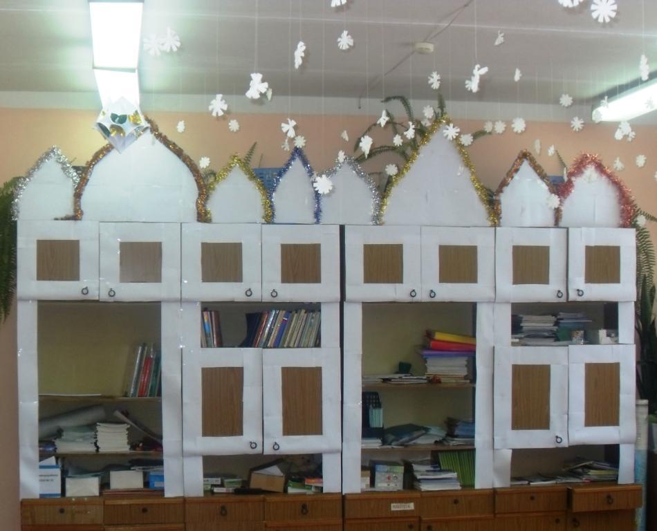 Как украсить школьный кабинет своими руками фото 15