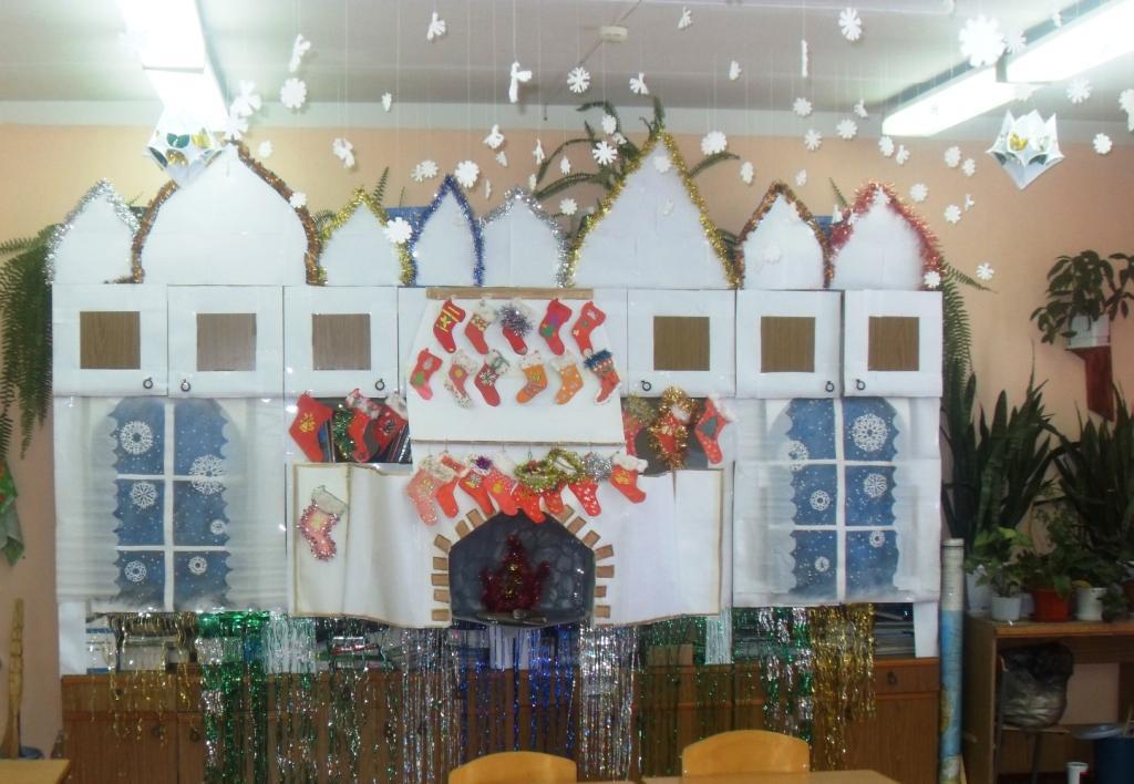 Как украсить школьный кабинет своими руками фото 7