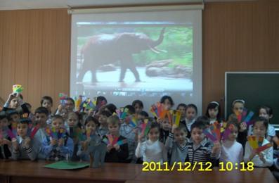 Акция в защиту слонов в 1 классе