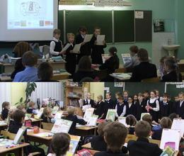 презентация в классе и выступление перед первоклассниками