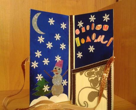 Вот такая у нас получилась открытка-шоколадница с мамой)