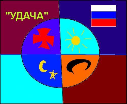 Полина штандарт 1