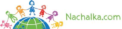 Сайт Nachalka.com
